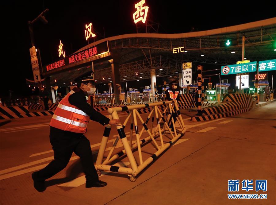(聚焦疫情防控)(7)武汉离汉离鄂通道管控措施正式解除