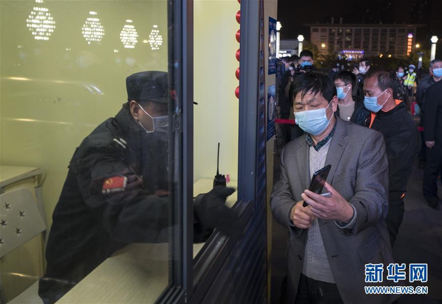 (聚焦疫情防控)(19)武汉离汉离鄂通道管控措施正式解除
