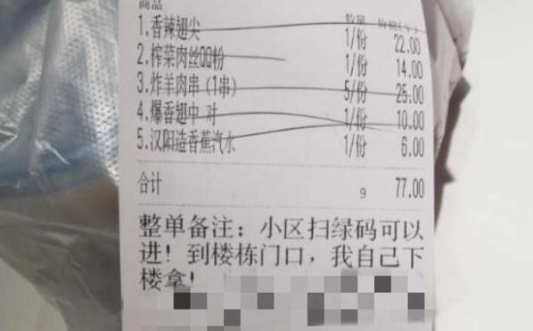 """武汉快递业""""满格""""复工 4月8日起一周将迎来快件高峰"""