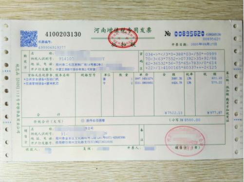 《【二号站平台官网】数十名冒充郑州一建员工强行进入龙湖熙岸小区惹民怨 公安机关已下发告知书》