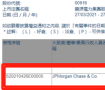 龙源电力(00916.HK)遭摩根大通减持324.28万股 涉资约3939.6万港元