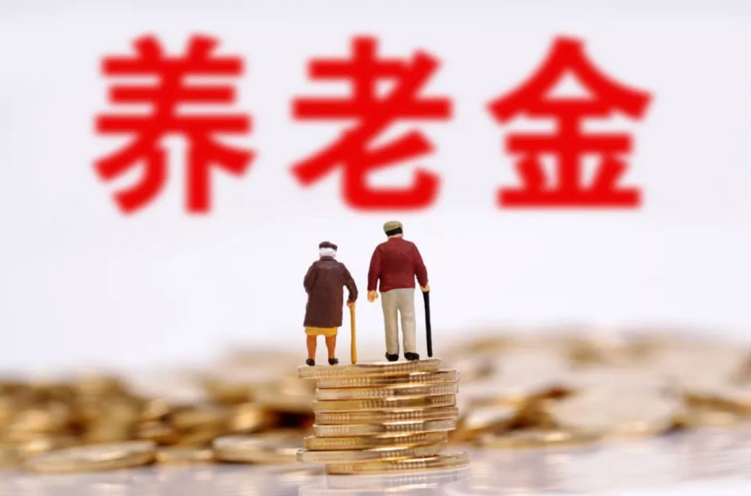 个人养老金制度加速崛起 金融机构加力挖潜养老新蓝海
