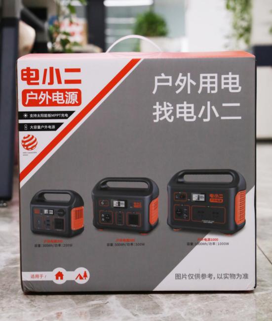 电小二户外电源1000开箱评测: 户外露营,也可以精致美好